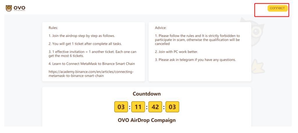 OVO公式サイトを開き、右上のconnectをクリック
